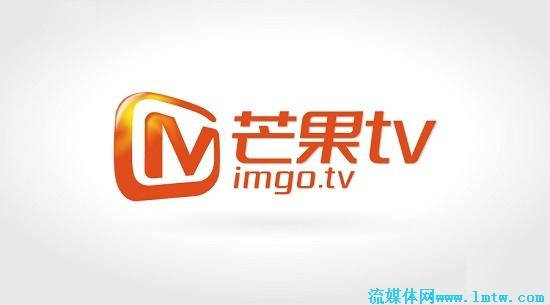 芒果TV_互动百科